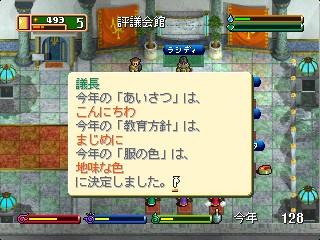 2008y10m17d_003005210